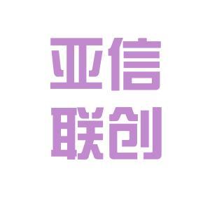 亚信创联logo
