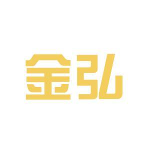 金弘建筑装饰工程logo