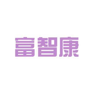 富智康logo