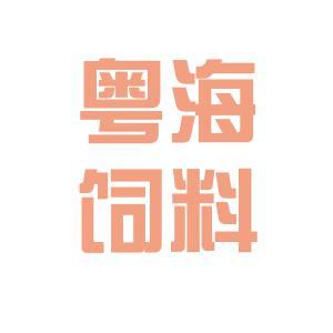 粤海饲料公司logo