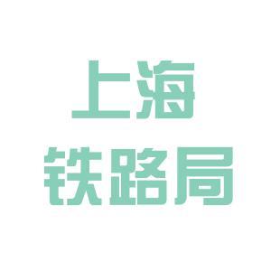 合肥铁路货运营销中心logo