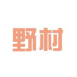奥可纳软件技术(上海)有限公司面试|面试题】-看准网