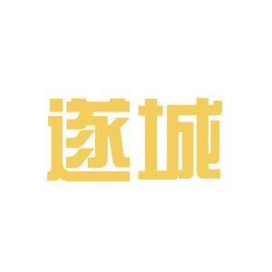 遂城中学logo