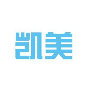 凯美服饰logo