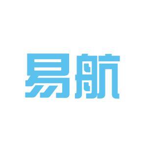 汕头易航食品有限公司logo