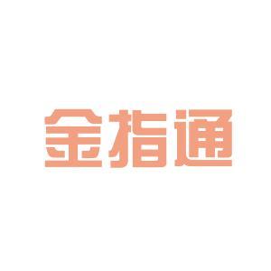 海南省计算机培训公司logo