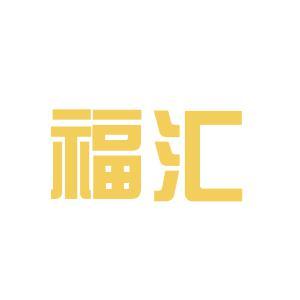 福汇logo