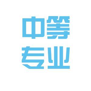 濮阳职业中专logo