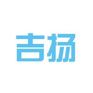 吉扬科技logo