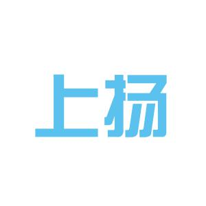 新余上揚科技logo