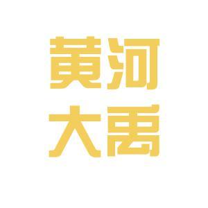 大禹房地产logo