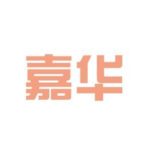 嘉华超市logo