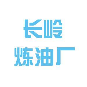 长岭炼油厂logo