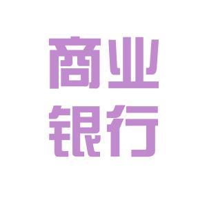 乐山商业银行logo