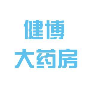 景德镇药店logo