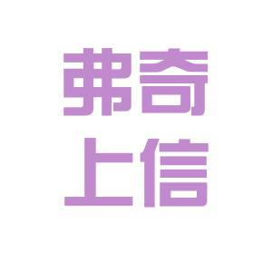 弗奇上信logo