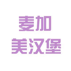 麦加美汉堡logo