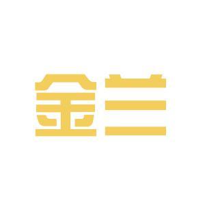 金兰软件logo