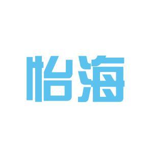 怡海物流logo