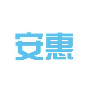 安惠生物科技logo