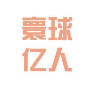 活动执行logo