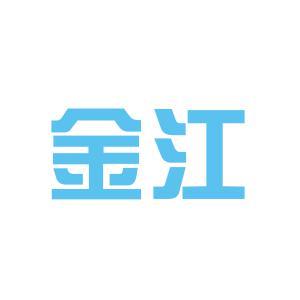 漢中金江大酒店logo
