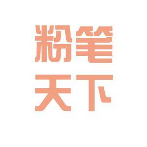 粉筆天下logo