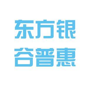东方银谷普惠有限公司logo