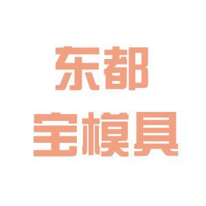 电工logo