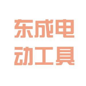 东成logo