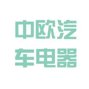中歐logo