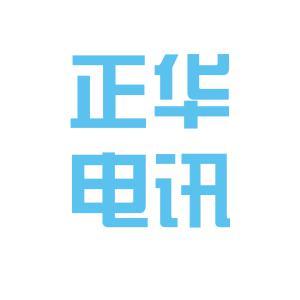 河南正华电讯有限公司logo