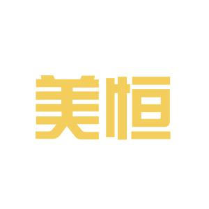 美恒国际logo
