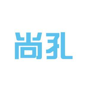 尙孔教育咨询logo