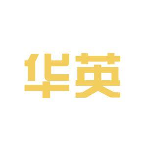 天津华英学校logo