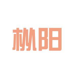 枞阳中学logo