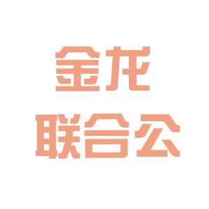 海格logo