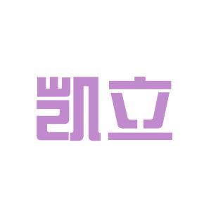 凯立药业logo