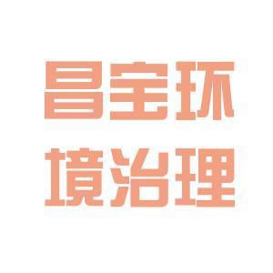 广州昌宝logo