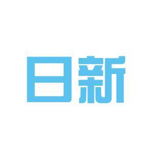 咸阳日新教育培训学校logo