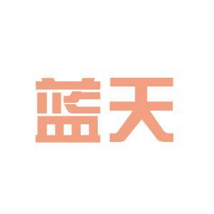 蓝天科技logo