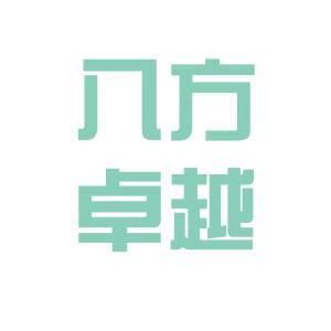 洛阳八方电器logo
