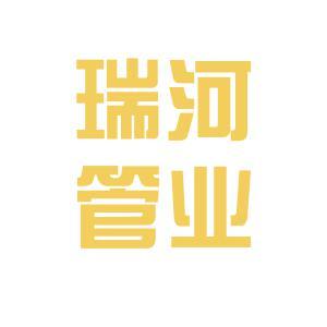 瑞河管业logo