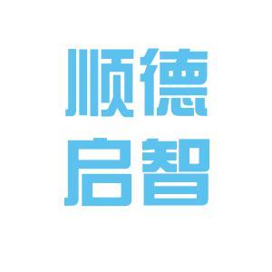顺德启智学校logo