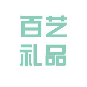 百艺礼品logo