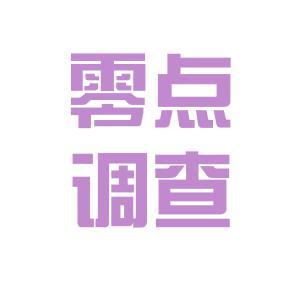 上海零点调查logo