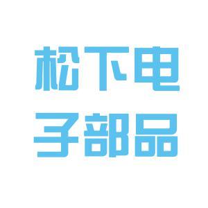 松下电子logo