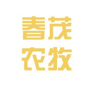 春茂集团logo