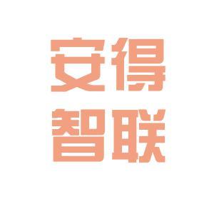 安得logo