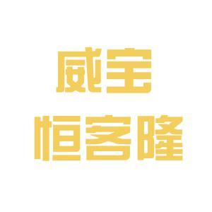 恒客隆超市logo